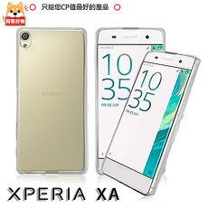 阿柴好物 Sony Xperia XA 時尚超薄TPU透明軟殼