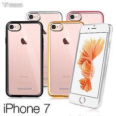 Metal-Slim APPLE iPhone 8/7電鍍邊框TPU軟殼玫瑰金