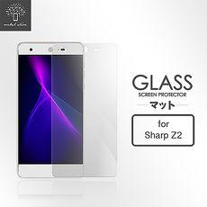 Metal-Slim Sharp Z2 9H鋼化玻璃保護貼