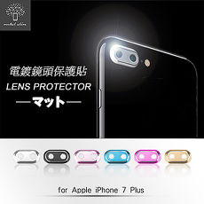 Metal-Slim APPLE iPhone 7 Plus 鏡頭貼(兩入)天空藍