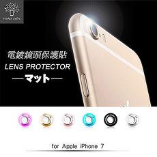 Metal-Slim APPLE iPhone 7 鏡頭貼(兩入)紳士銀