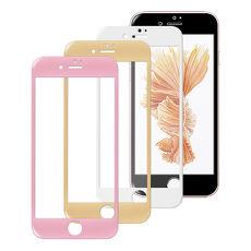 Metal-Slim APPLE iPhone 7 Plus 滿版玻璃貼璀璨金