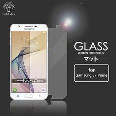 Metal-Slim SAMSUNG Galaxy J7 Prime 9H鋼化玻璃保護貼
