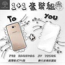 Metal-Slim SAMSUNG J7 Prime 時尚超薄TPU軟殼+玻璃貼