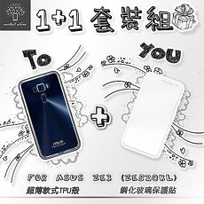 Metal-Slim ASUS ZenFone 3 ZE520KL 時尚超薄TPU軟殼+玻璃貼