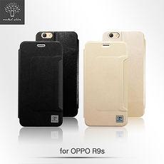 Metal-slim OPPO R9S 高仿小羊皮前卡套皮套