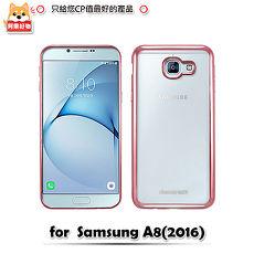 阿柴好物 Samsung Galaxy A8 2016 電鍍邊框TPU軟殼