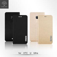 Metal-Slim HTC U Ultra 流星紋TPU站立皮套金