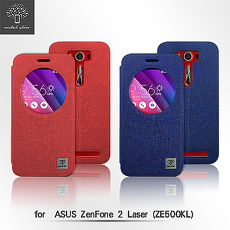 Metal-slim ASUS ZenFone2 Laser (ZE500KL) 埃及紋PC殼站立皮套