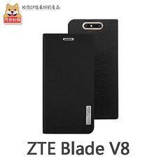 阿柴好物 中興 ZTE Blade V8 流星紋TPU站立皮套