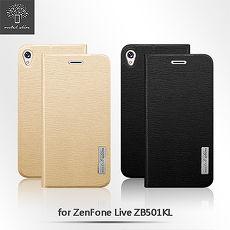 Metal-Slim ASUS ZenFone Live (ZB501KL) 流星紋TPU站立皮套璀璨金