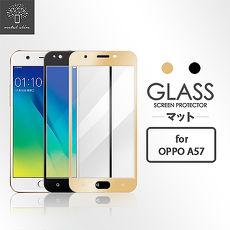 Metal-Slim OPPO A57 滿版玻璃保護貼金