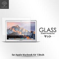 Metal-Slim Apple Macbook Air 13吋 9H鋼化玻璃保護貼