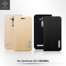 Metal-Slim ASUS ZenFone Go (ZB500KL) 流星紋PC站立皮套金