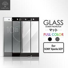Metal-Slim Sony Xperia XZ Premium 滿版玻璃保護貼灰