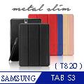 [加購]Metal-Slim Samsung Galaxy Tab S3 高仿小牛皮三折立架式皮套紅