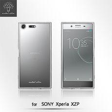 Metal-Slim SONY Xperia XZ Premium時尚超薄TPU透明軟殼