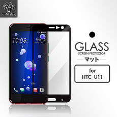 Metal-Slim HTC U11 ( Ocean ) 滿版玻璃保護貼-紳士黑