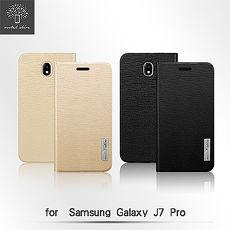 Metal-Slim Samsung GALAXY J7 Pro 流星紋TPU站立皮套金