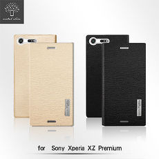 Metal-Slim SONY Xperia XZ Premium 流星紋TPU站立皮套金
