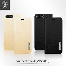 Metal-Slim ASUS ZenFone 4 (ZE554KL) 流星紋TPU站立皮套黑