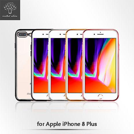 Metal-Slim Apple iPhone 8 Plus 時尚超薄電鍍TPU透明軟殼電鍍黑