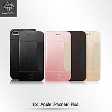 Metal-Slim APPLE iPhone 8 Plus 高仿小羊皮前卡套皮套閃耀金