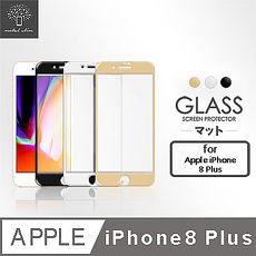 Metal-Slim APPLE iPhone 8 Plus 滿版玻璃貼