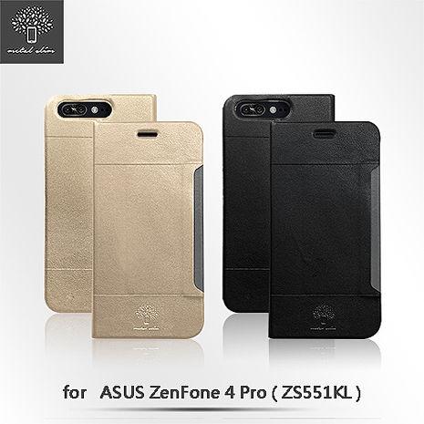 Metal-Slim ASUS ZenFone 4 Pro ZS551KL 高仿小羊皮前卡套TPU皮套金