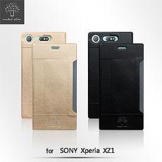 Metal-Slim SONY Xperia XZ1 高仿小羊皮前卡套TPU皮套金