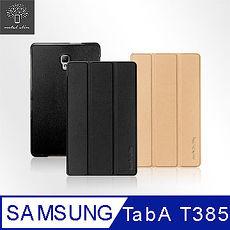 Metal-Slim Samsung Galaxy Tab A 8.0 (2017) T385 高仿小牛皮三折立架式皮套