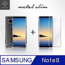 Metal-Slim Samsung Galaxy Note 8 強化防摔抗震空壓手機殼+玻璃貼