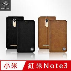 Metal-Slim 紅米Note3 高仿小牛皮TPU皮套黑