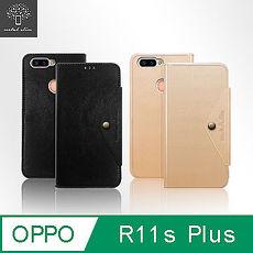 Metal-Slim OPPO R11s Plus 高仿小牛皮扣式設計款TPU皮套金