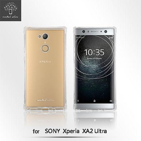 Metal-Slim Sony Xperia XA2 Ultra 強化防摔抗震空壓手機殼