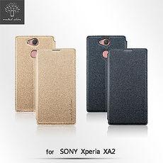 Metal-Slim Sony Xperia XA2 金沙灘站立PC皮套金