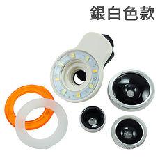 Metal-Slim 微距/廣角/超廣角/魚眼 九合一手機鏡頭補光燈組 銀白款