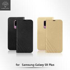 Metal-Slim Samsung Galaxy S9+ 高仿小牛皮壓紋TPU皮套金