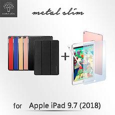 Metal-Slim Apple iPad 9.7 2018 高仿小牛皮三折立架式皮套+抗藍光鋼化玻璃保護貼熱情紅