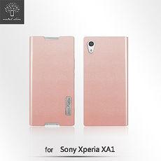 Metal-Slim Sony Xperia XA1 高仿小羊皮玫瑰金TPU皮套