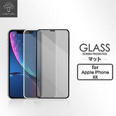 Metal-Slim Apple iPhone XR 0.3mm 3D全膠滿版9H鋼化玻璃貼