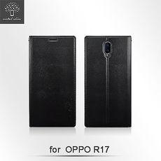 Metal-Slim OPPO R17 高仿小牛皮TPU皮套-紳士黑