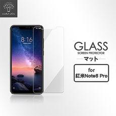 Metal-Slim 紅米 Note 6 Pro 9H鋼化玻璃保護貼