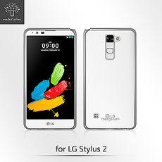 Metal-Slim LG Stylus 2 時尚超薄TPU透明軟殼