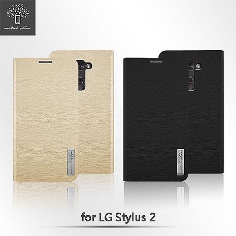 Metal-Slim LG Stylus 2 流星紋TPU站立皮套金