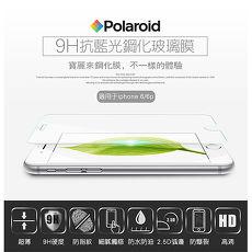 【Polaroid】 2.5D9H硬度抗藍光鋼化透明玻璃膜-iPhone 6+/iPhone 6s+plus