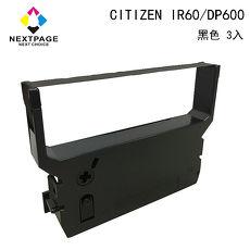【NEXTPAGE】CITIZEN IR60/IR61/DP600/DP610 收銀機黑色相容色帶 (1組3入)