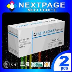 【台灣榮工】 Brother TN-450/TN2220/TN2280 黑色 高容量 相容碳粉匣 2入
