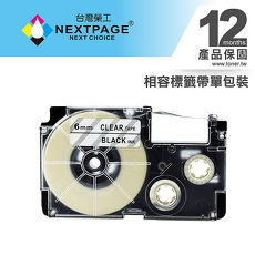 【NEXTPAGE】CASIO 標籤機專用相容標籤帶 XR-6X1(透明底黑字 6mm)