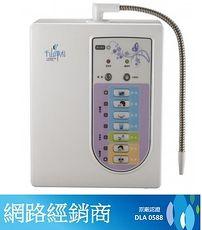 【千山】電解離子活水機 PL-B202